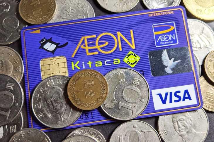イオンカードKitacaは10日にクレジットチャージするとポイント2倍