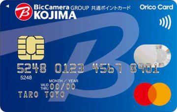 コジマクレジット&ポイントカード